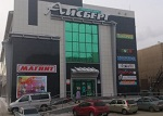 ТЦ АЙСБЕРГ г. Красноуфимск